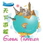 GlobalTraveler_1