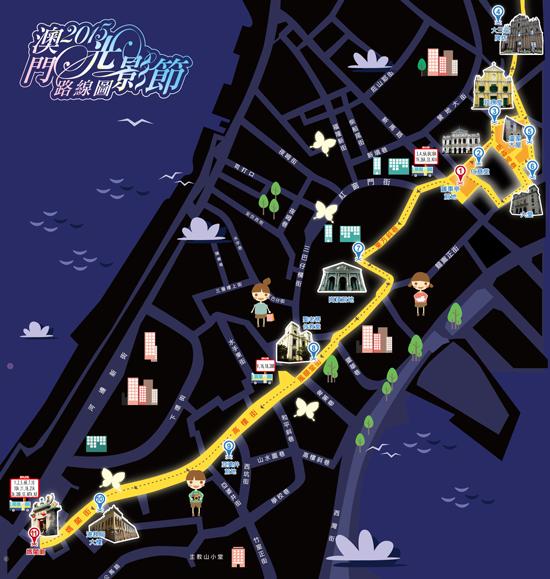 lightfest2015-map-zh-mo-small